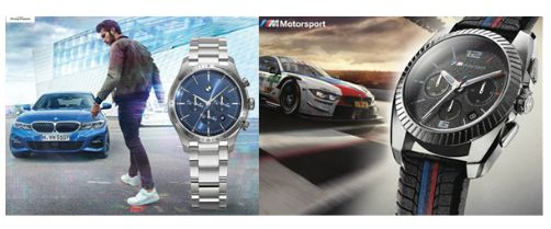 Fossil new BMW branded watches