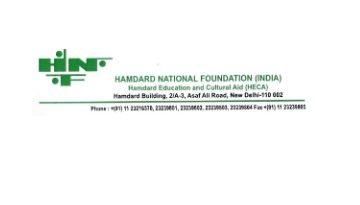 Hamdard-National-Foundation