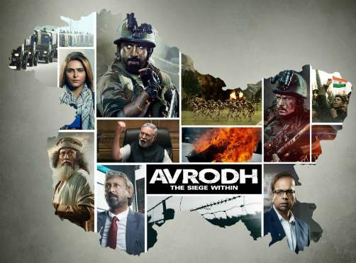 Avrodh-The-Siege-Within