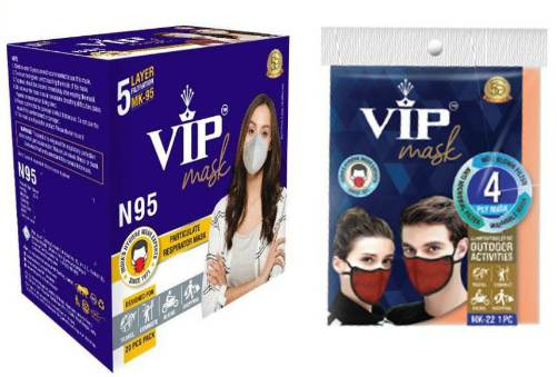 VIP-Clothing-N95-Mask-and-4PLY-Mask