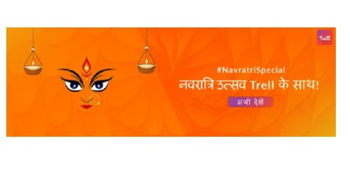 Trell creators encourage people to celebrate Navratri safely at home