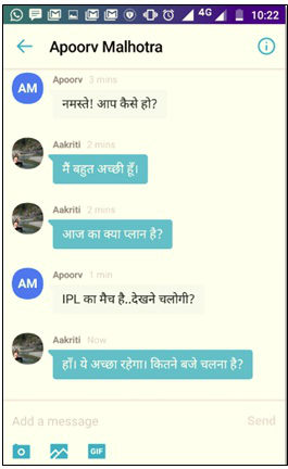 Yahoo-Messenger-Hindi-for-Android-users