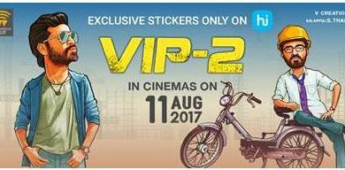 Hike-Messenger-and-V-Creations-partner-to-promote-VIP2