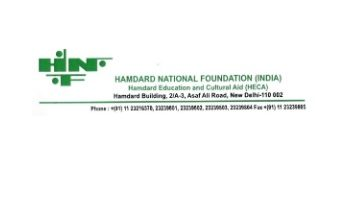 Hamdard-National-Foundation