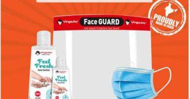 VingaJoy new range of Essential Products