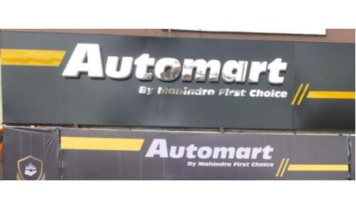 AUTOMART