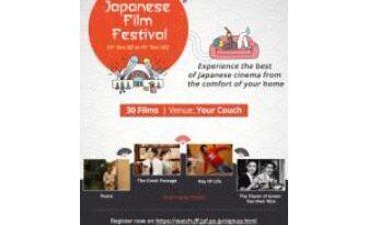 Japanese-Film-Festival-2020-in-India