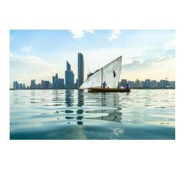 Department of Culture and Tourism - Abu Dhabi