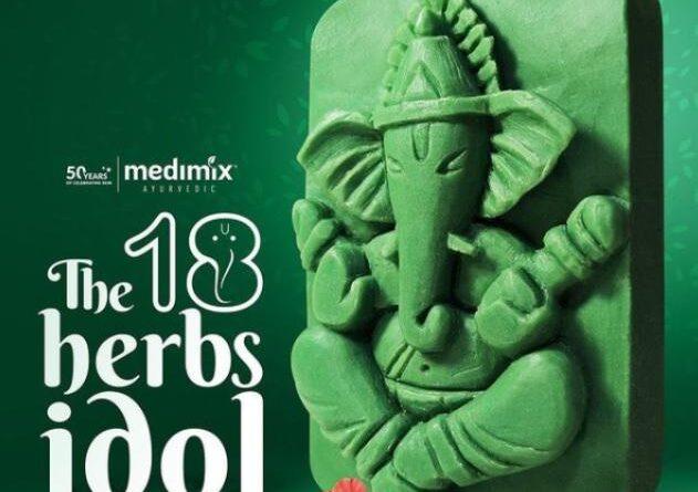 Ganesh-Idol-on-Medimix-Ayurvedic-soap
